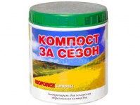 BIOFORCE Compost 250г